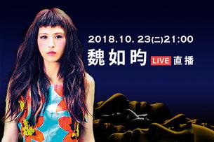 金馬music night