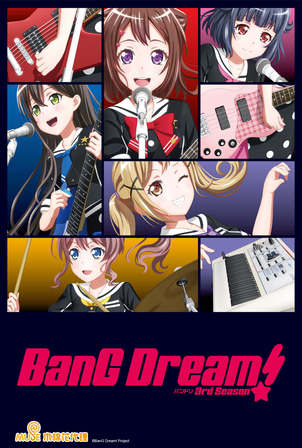friDay影音|BanG Dream! S3