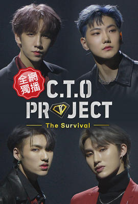 C.T.O PROJECT-The Survival