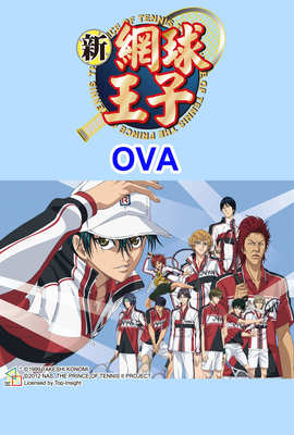 新網球王子_OVA