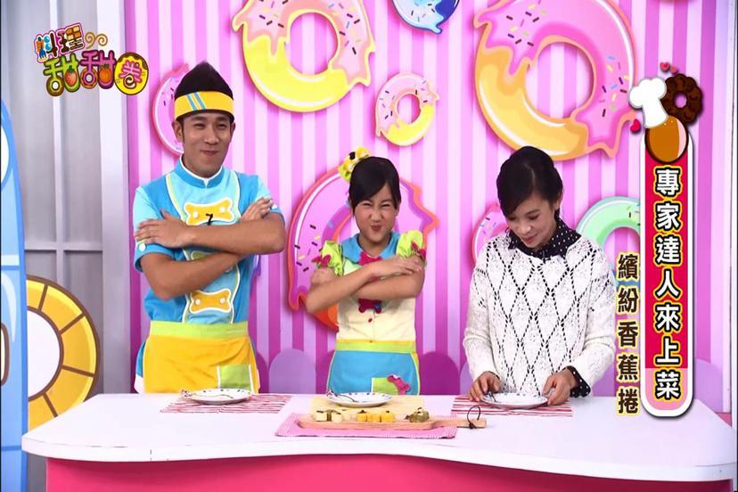 料理甜甜圈第6季