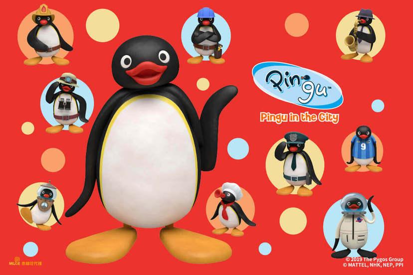 新企鵝家族第2季