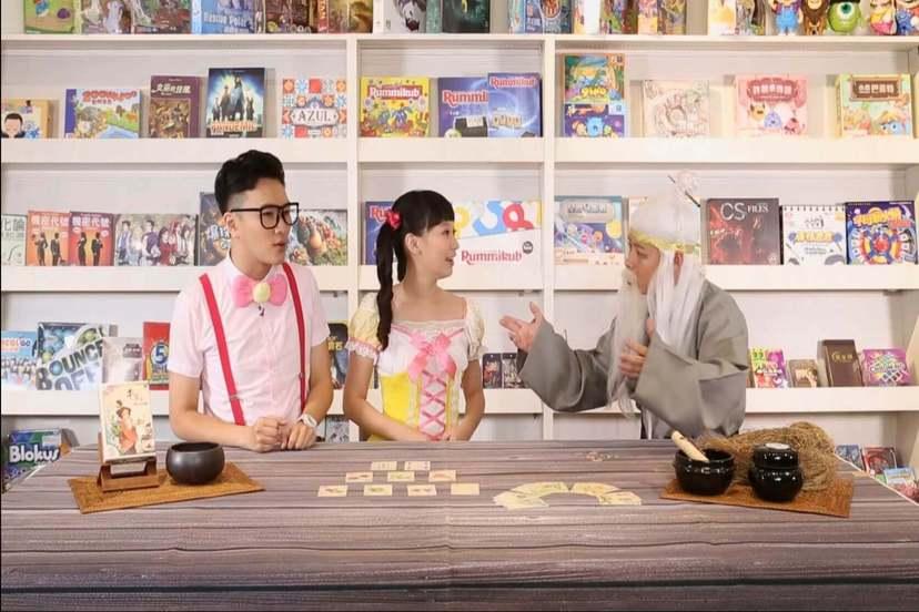 桌遊新樂園之台灣原創特別篇