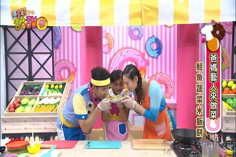 料理甜甜圈第7季