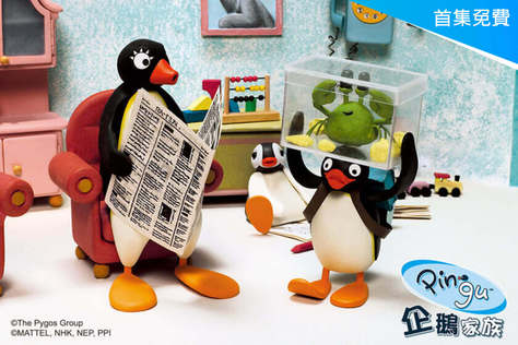 企鵝家族第6季