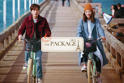 The Package_第1集