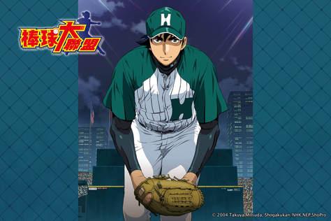棒球大聯盟第6季