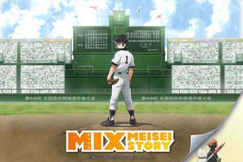MIX_第1集