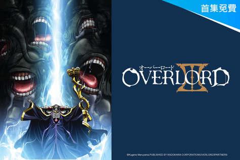 OVERLORD Season 3