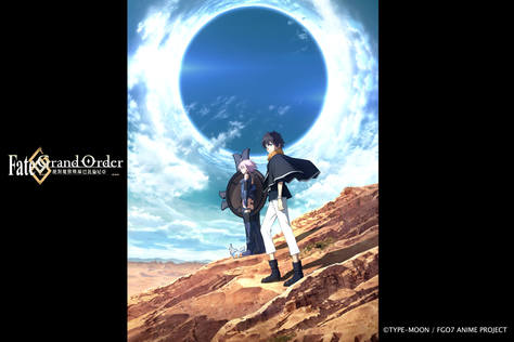 Fate/Grand Order -絕對魔獸戰線巴比倫尼亞-_第0集