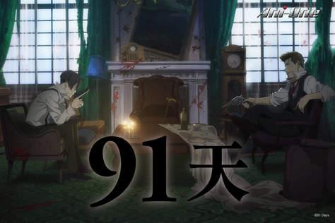 第1集(24分鐘)