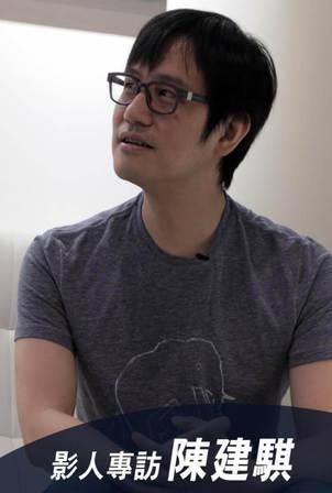 【friDay影音最大咖】陳建騏專訪