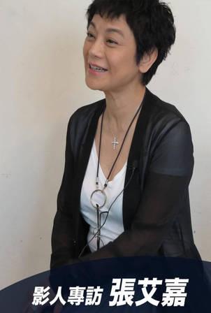 【friDay影音最大咖】張艾嘉專訪:困境篇