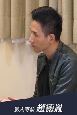 【friDay影音最大咖】《再見瓦城》趙德胤專訪