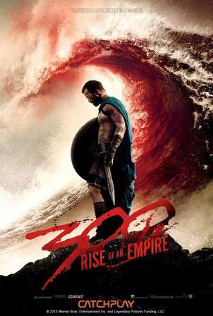 300壯士:帝國崛起