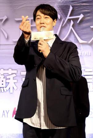 2018蘇志燮訪台特別出席場記者會暨映前招呼