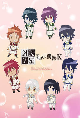 OVA The Idol K 1-6