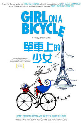 單車上的少女