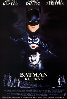 蝙蝠俠大顯神威