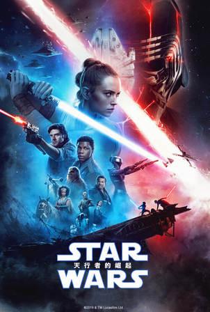 STAR WARS:天行者的崛起