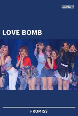 LOVE BOMB|FROMIS 9