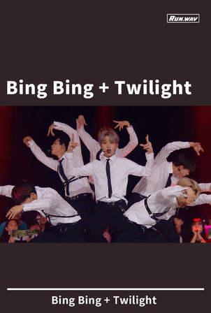 Bing Bing+Twilight|One US
