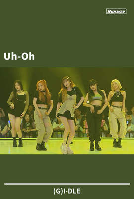 Uh-Oh|(G)I-DLE