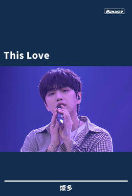 This Love|燦多
