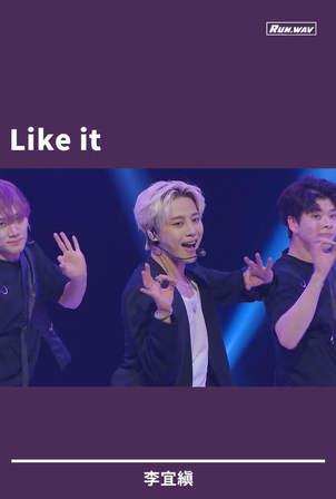 Like it|李宜縝