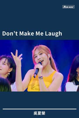 Don't Make Me Laugh|吳夏榮