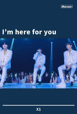 I'm here for you|X1
