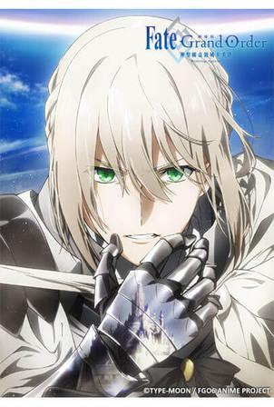 Fate/Grand Order-神聖圓桌領域卡美洛-Wandering Agateram
