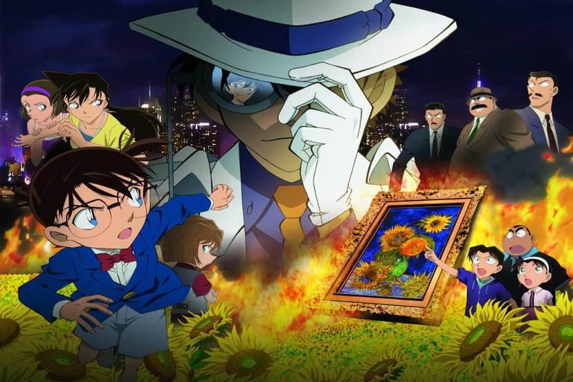 (中)名偵探柯南-業火的向日葵