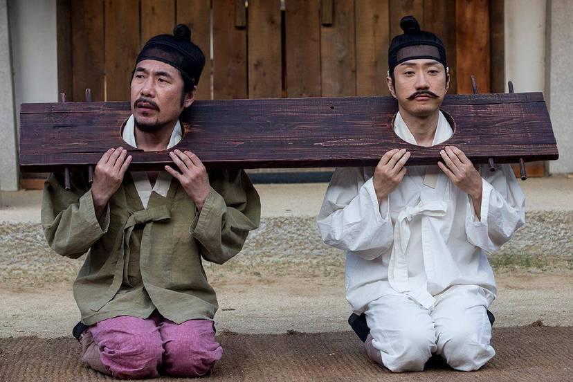 朝鮮密探出任務