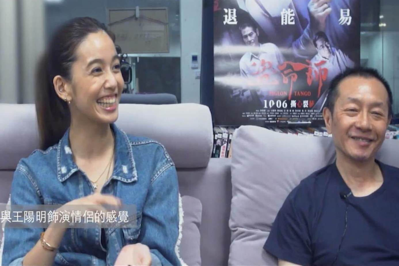 【friDay影音最大咖】《盜命師》李啓源導演、陳庭妮專訪