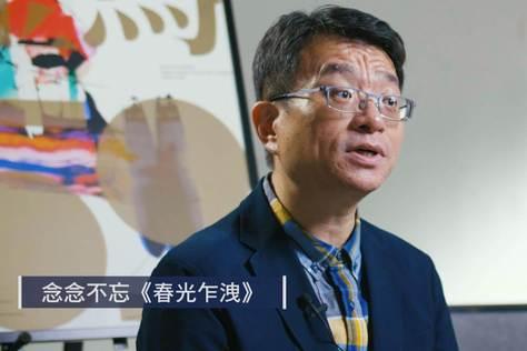 【friDay影音最大咖】金馬獎執委會:聞天祥執行長-預告