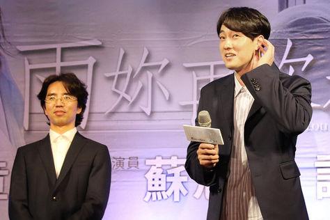 2018蘇志燮訪台特別出席場記者會暨映前招呼-預告