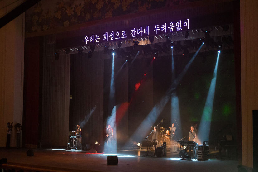北韓搖滾解放日