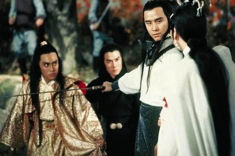 三少爺的劍(1977)-預告
