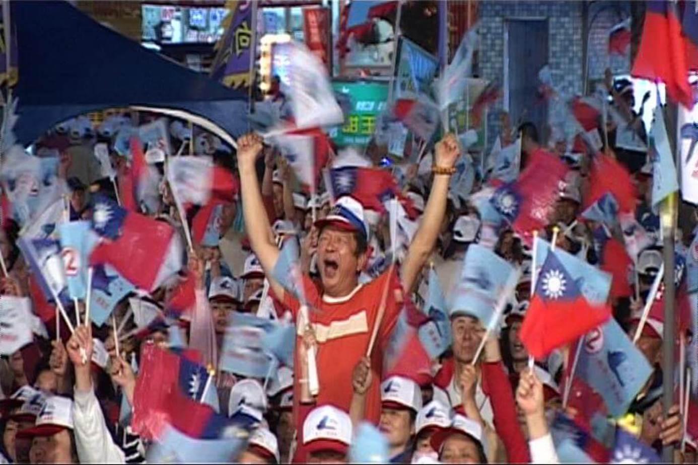 2008年台灣競選語言