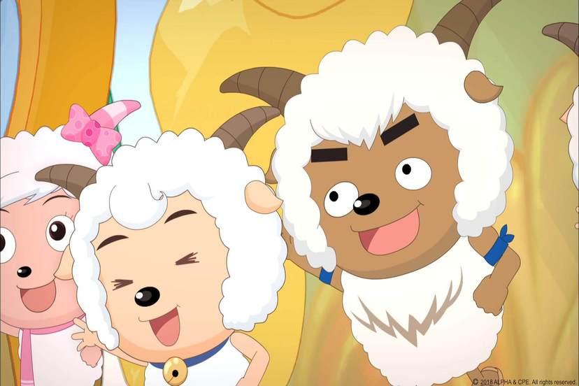 喜羊羊與灰太狼電影-牛氣沖天