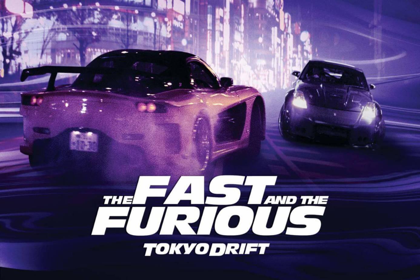 玩命關頭3:東京甩尾
