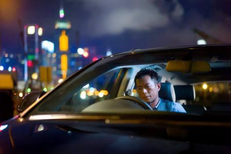 香港仔-預告