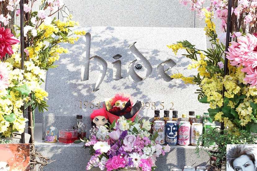 hide:來春之約