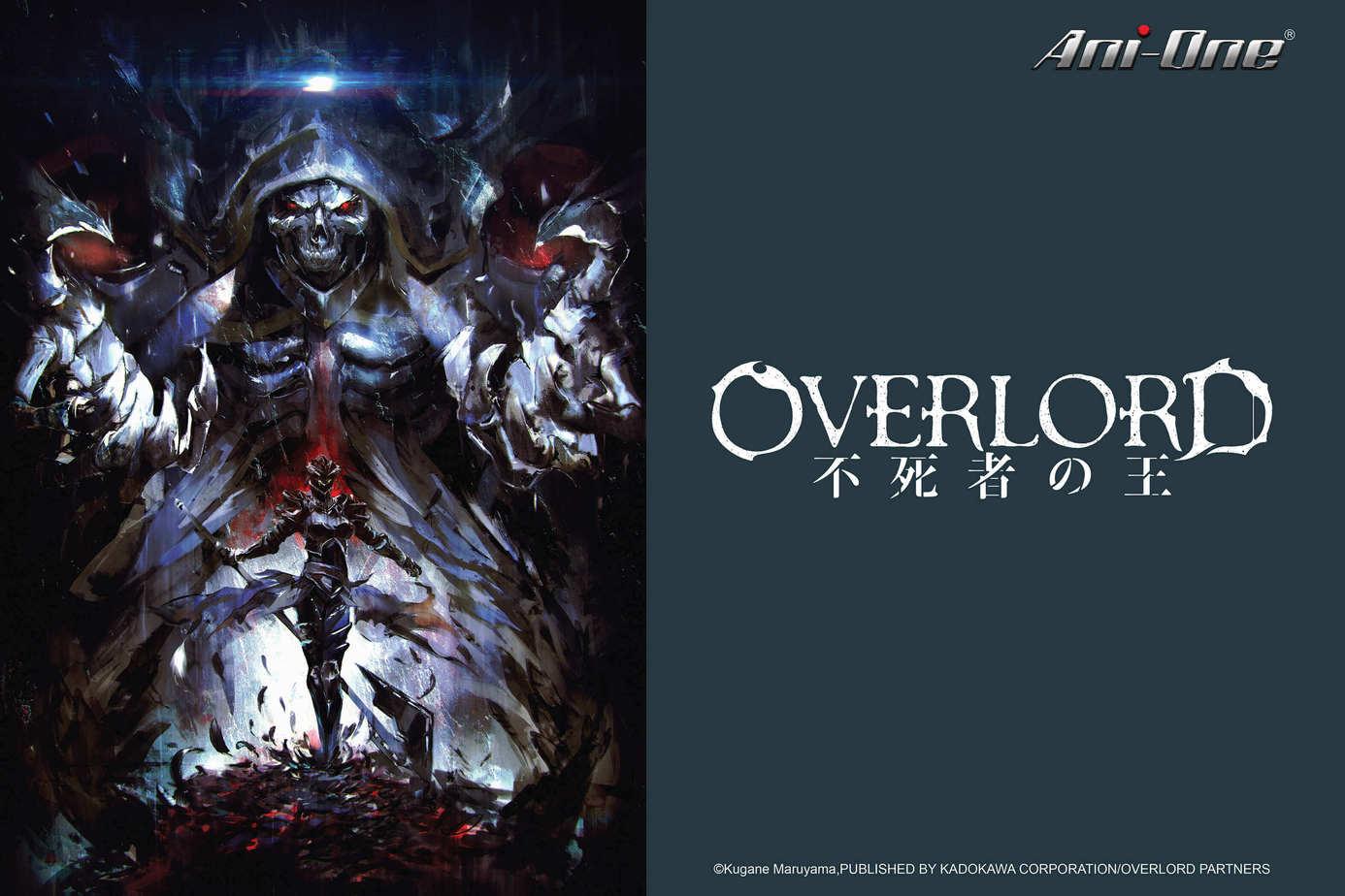 overlord 劇場 版 下載