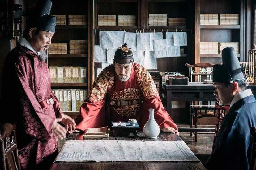 王的偵探事件簿