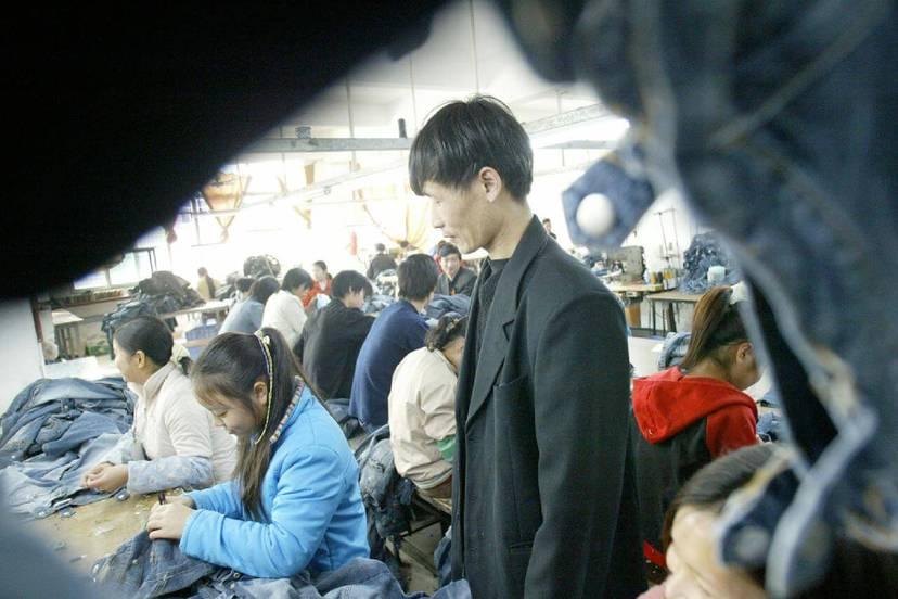 中國正藍(全球化三部曲)