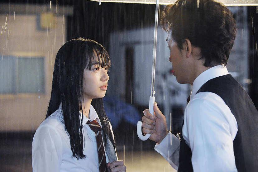 愛在雨過天晴時