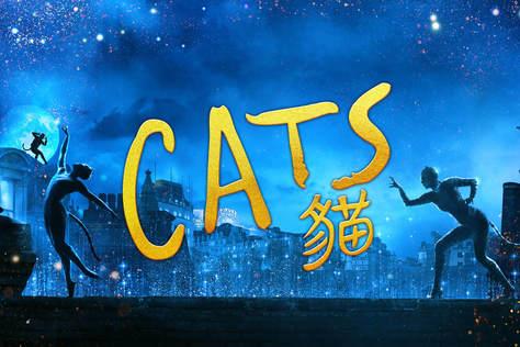 CATS貓-預告