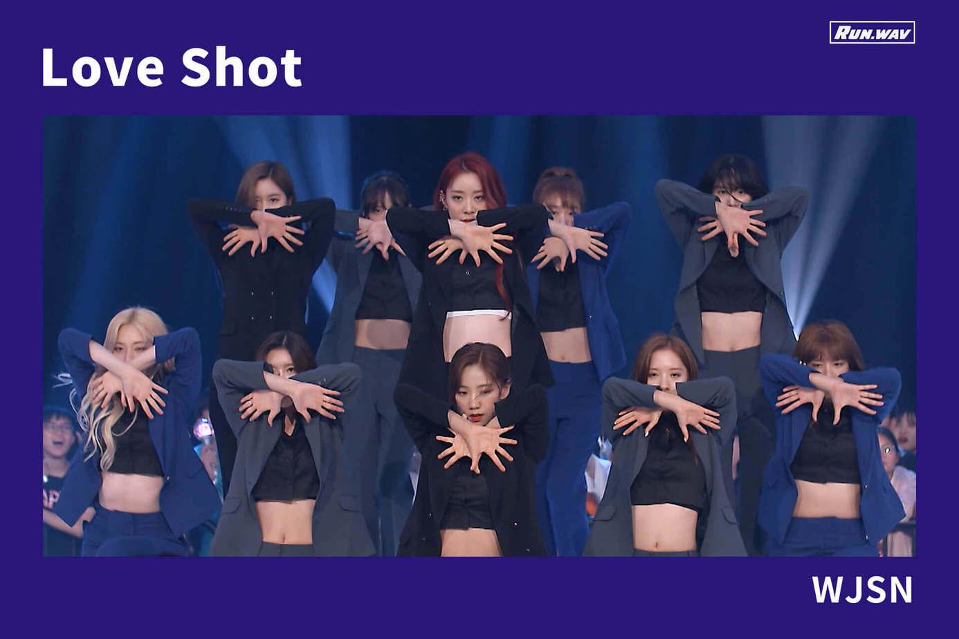 Love Shot|宇宙少女